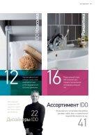 final_ido_cat_pdf_315.pdf - Page 5