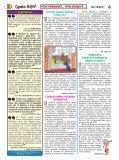 Газета «Однако, жизнь!» 18-2011 - Page 2