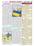 Газета «Однако, жизнь!» 18-2011 - Page 3