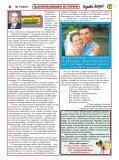 Газета «Однако, жизнь!» 18-2011 - Page 7