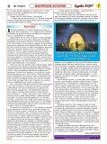 Газета «Однако, жизнь!» 19-2011 - Page 7