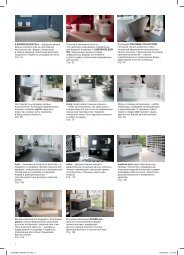 LAUFEN+catalog_RU_+2013.pdf