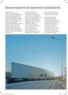 LAUFEN+catalog_RU_+2013.pdf - Page 3