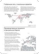LAUFEN+catalog_RU_+2013.pdf - Page 6
