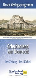 Unser Verlagsprogramm - Griechenland-Net