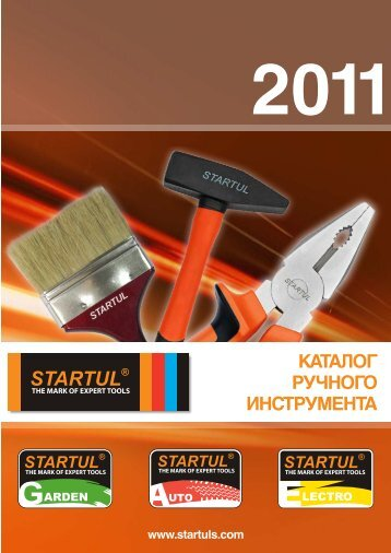 ??????? Startul - 2011 - Tools.by