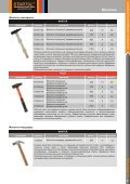 ??????? Startul - 2011 - Tools.by - Page 5