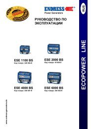 ESE 2000 4000 6000 BS - Tools.by