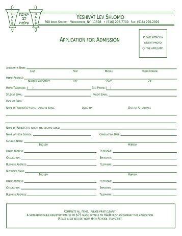 application for admission   yeshivat lev shlomo