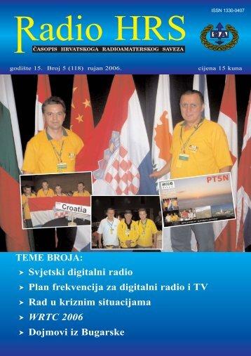 Radio HRS 5/06 - Hrvatski Radioamaterski Savez
