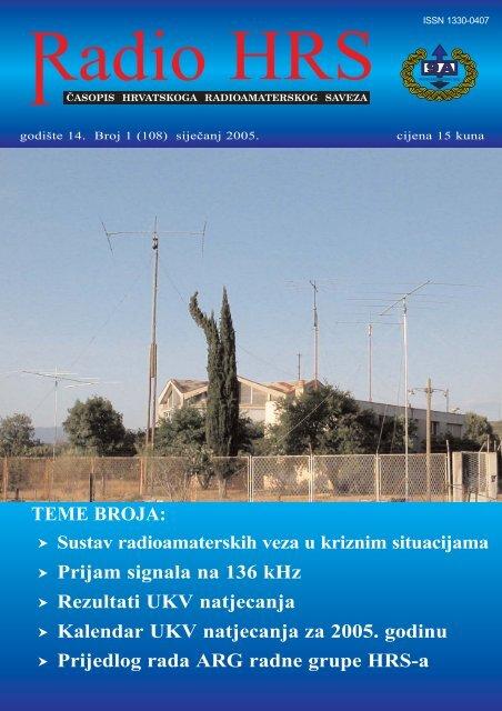 Posjetiti stranice za upoznavanje u Španjolskoj