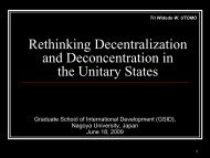 Rethinking Decentralization in the Unitary States