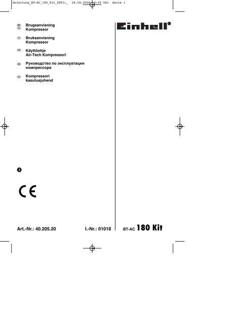 BT-AC 180 Kit