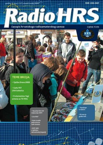 Radio HRS 2/08 - Hrvatski Radioamaterski Savez