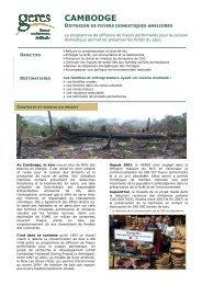 Cambodge-foyers domestiques améliorés - Habiter-Autrement