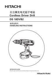 DS 18DVB2 日立牌充电式起子电钻Cordless Driver Drill