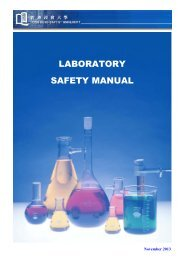 laboratory safety manual laboratory safety manual - Hong Kong ...