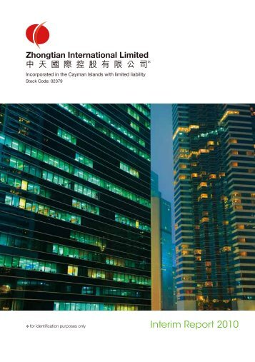 Interim Report 2010 - HKExnews