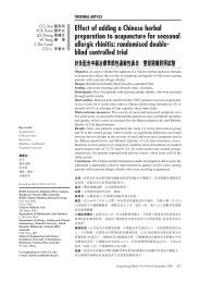 Effect of adding a Chinese herbal preparation to acupuncture for ...