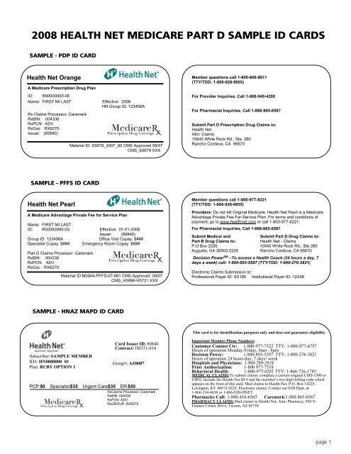 2008 HEALTH NET MEDICARE PART D SAMPLE ID CARDS