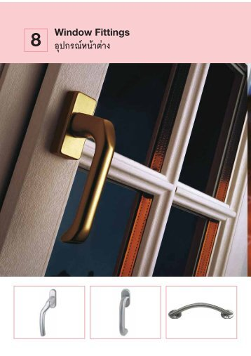 Window Handles and Locks (PDF 0.43 MB) - Hafele