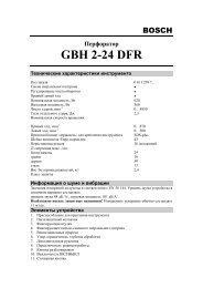 ?????????? GBH 2-24 DFR - Tools.by