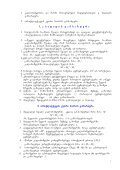 Mamocana #1 - ieeetsu - Page 3