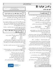 VIS Hepatitis B - Farsi