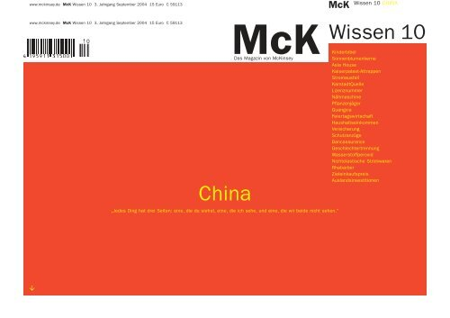 Mck Wissen | China - Brand Eins