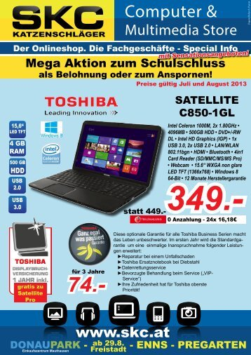 Computer & - SKC