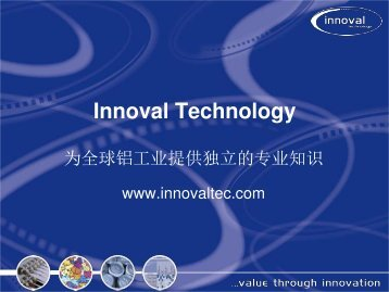 Innoval Technology Ltd