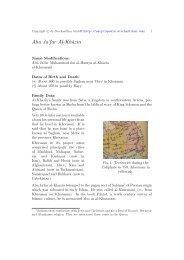 Abu Ja'far Muhammad ibn al-Husayn al- Khazin al-Kurasani