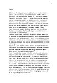 1978 nr 47.pdf - BADA - Högskolan i Borås - Page 3