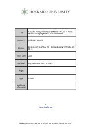Instructions for use Title Value for Money or No Value for ... - HUSCAP