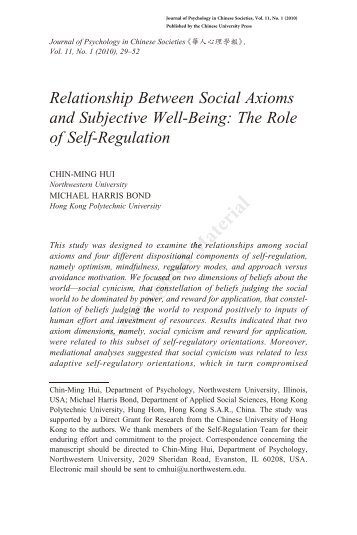 Relationship between social axioms and subjective well-being