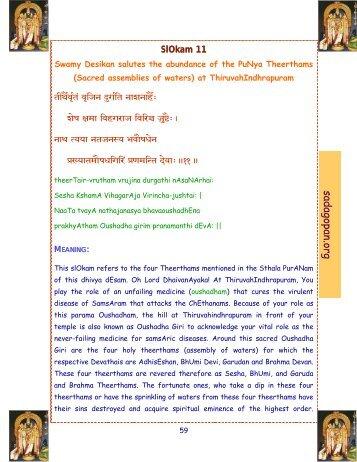 Devanayaka Pancasat (Part 2) - Ibiblio