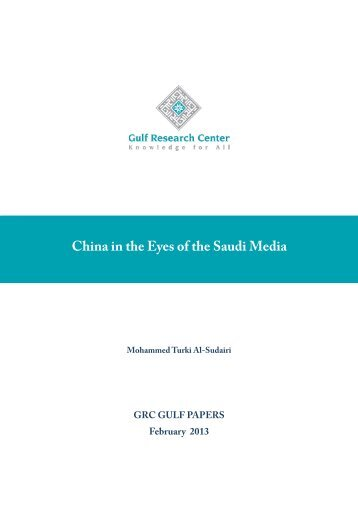 China in the Eyes of the Saudi Media 0.42 MB - ictsd