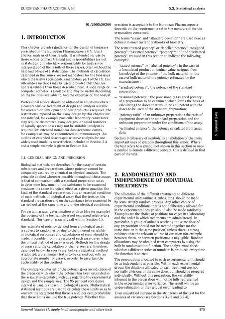 европейская фармакопея 7.0 на русском языке скачать