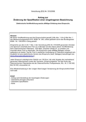 Wachauer Marille - Das Österreichische Patentamt