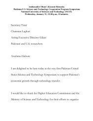 Secretary Tarar Chairman Laghari Acting Executive Director Gilani ...