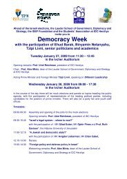 Democracy Week with the participation of Ehud Barak, Binyamin ...