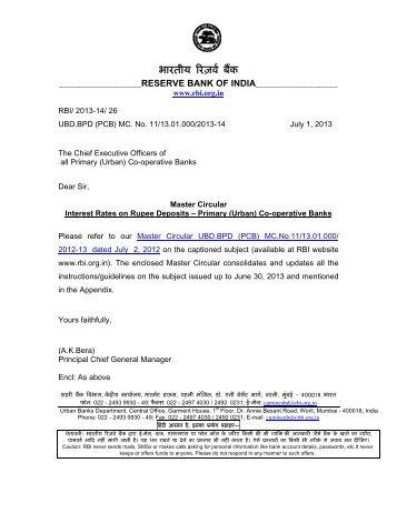 Master Circular - RBI Website - Reserve Bank of India