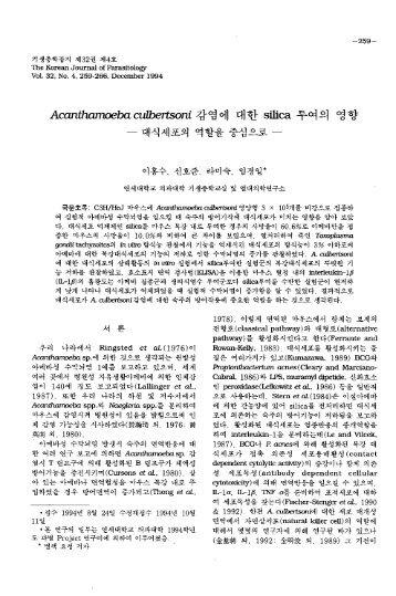 PDF - KoreaMed Synapse