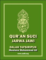 Quran Suci Jarwa Jawi — Javanese Translation and Commentary of ...