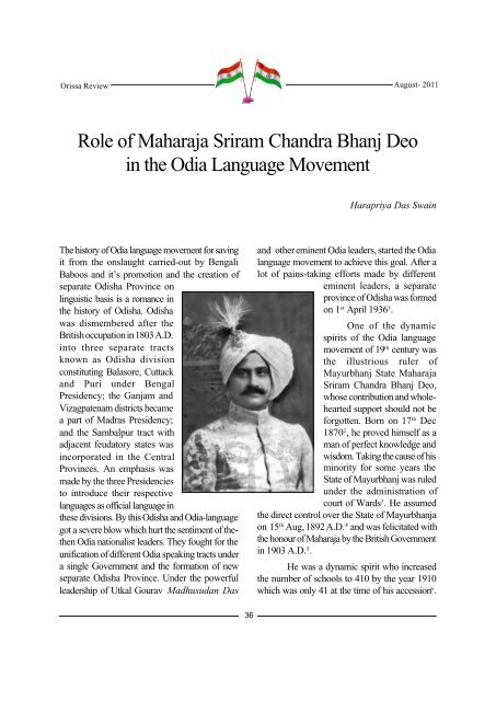 Role of Maharaja Sriram Chandra Bhanj Deo in the Odia Language ...