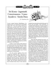Sri Krsna-jagannath Consciousness:Vyasa-jayadeva-sarala Dasa
