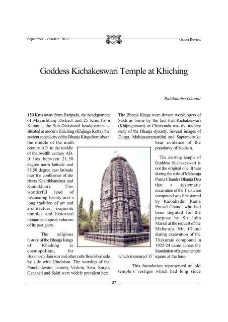 Goddess Kichakeswari Temple at Khiching