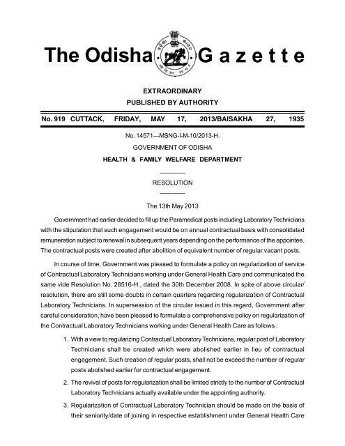 View - Odisha.gov.in