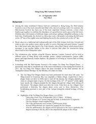 Hong Kong Mid-Autumn Festival 14 – 22 September ... - PartnerNet