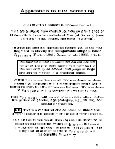 D 3 (& D ! 5 6 ! Department of Applied Mathematics an - University of ... - Page 6